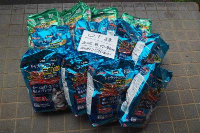 支援物資 2016.7~8 (ぽこ分) 6