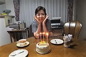 鈴子63歳誕生日