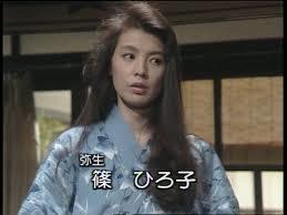 篠ひろ子1
