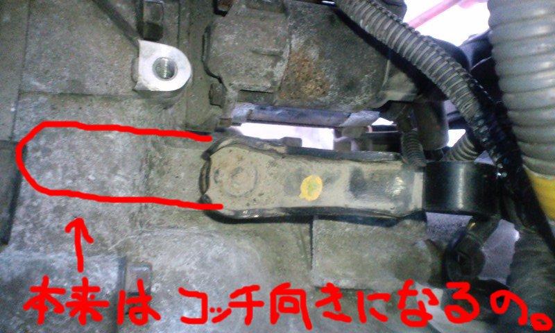 HA3_engine_dacchaku05.jpg