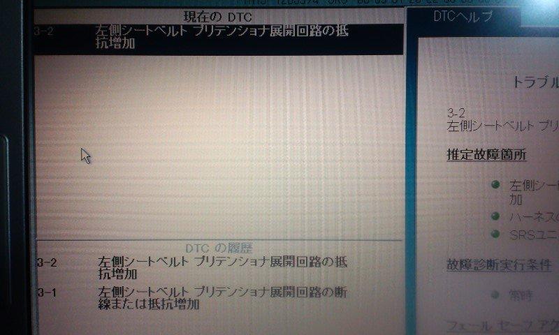 HH5_S_luck_tank_koukan04.jpg
