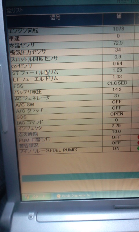 HH5_S_luck_tank_koukan07.jpg