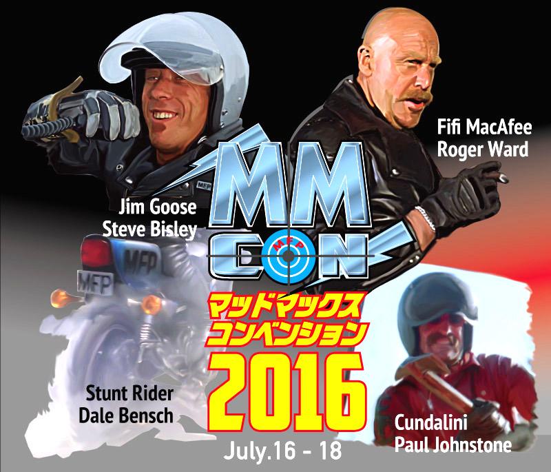 MADMAX_MEET2016_kokuchi02.jpg