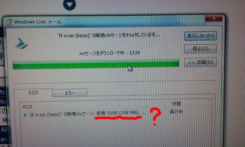 chottoyabaiyoMMC2016_02.jpg