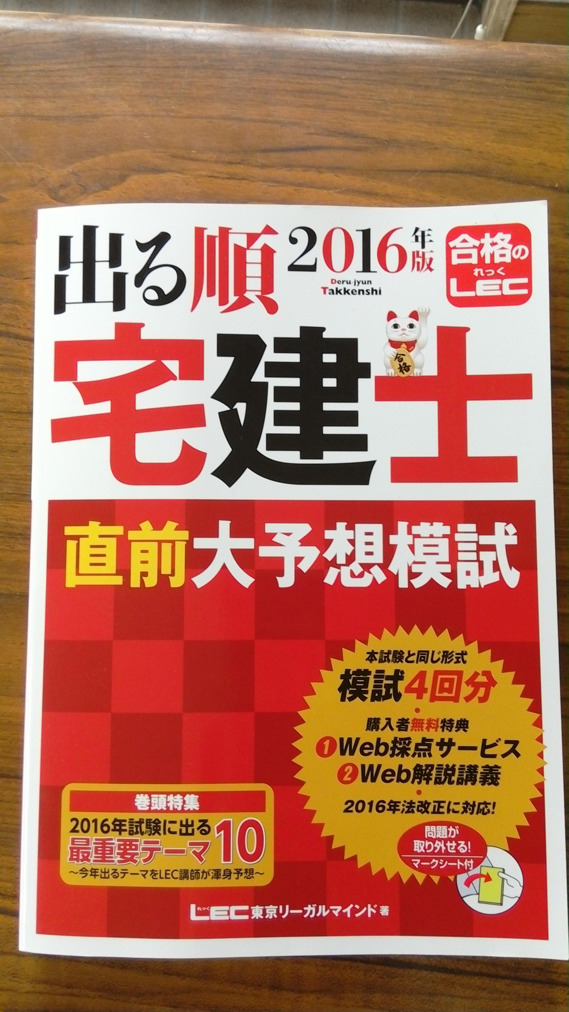WIN_20160915_12_24_38_Pro.jpg
