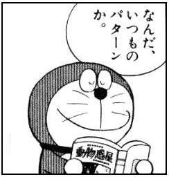 【皐月賞】三強のうち、馬券外になりそうなのは?
