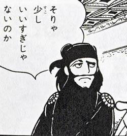 【皐月賞】エアスピネルの単勝がそこそこ売れるであろうことが全く理解できない