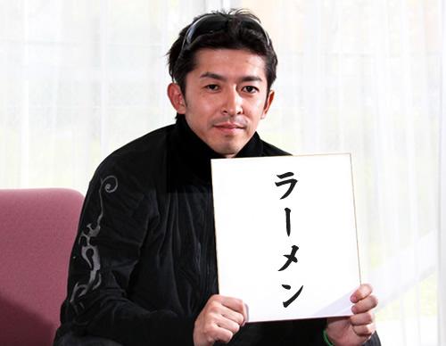 福永祐一が店長のラーメン屋にありがちなこと