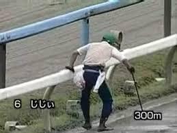 競馬 おもしろ画像36
