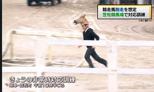競馬 おもしろ画像9