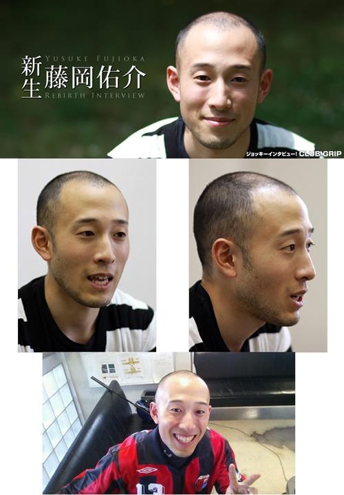 藤岡佑騎手