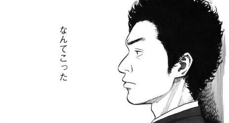 【天皇賞(春)】サウンズオブアース(藤岡佑)15着