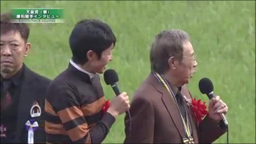 北島三郎 マネージャー