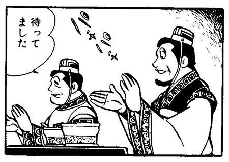【NHKマイルカップ】シゲルノコギリザメ抽選突破