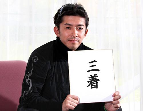 【NHKマイルカップ】福永祐一さんまた着狙いに成功