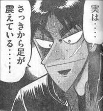 【東京優駿】スマートオーディンが怖い