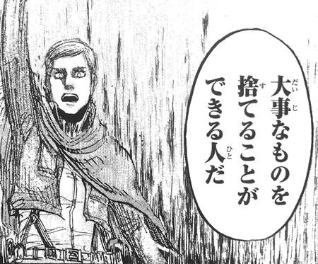 【東京優駿】皐月賞でリオンディーズ本命だった人のは?