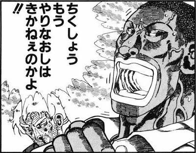 【東京優駿】日本ダービーは東京10R