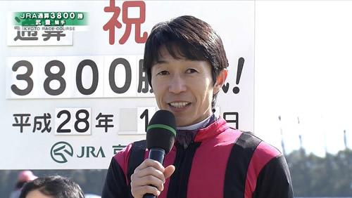 武豊さんも通算4000勝まであと15勝
