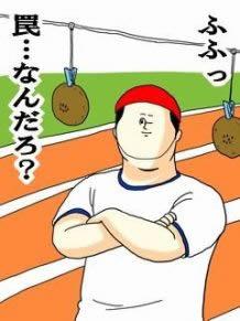 【函館スプリントステークス】シュウジまさかの1番人気