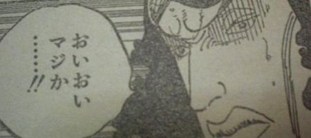 【宝塚記念】出走馬の父