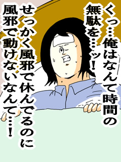 【悲報】武豊、風邪を引く…宝塚記念は大丈夫か?