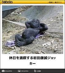 【悲報】岩田康誠くん、重賞連敗記録を丸一年更新