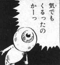 7月31日(日)小倉5R、テイエム軍団怒りの6頭出し
