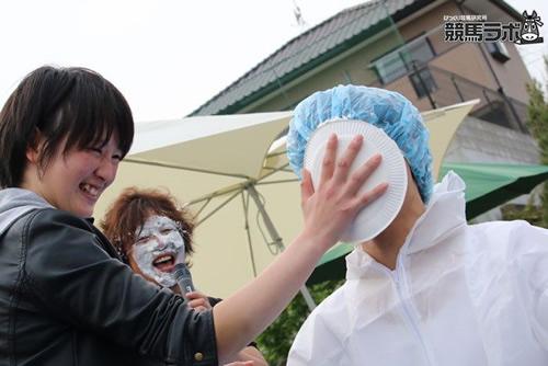 藤田菜七子 6