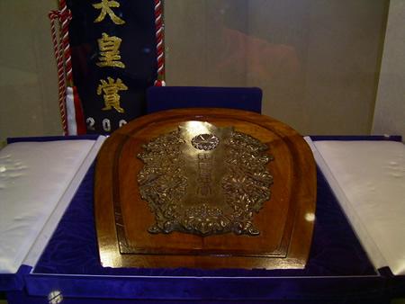 2016年 天皇賞(秋)のメンツがショボ過ぎる