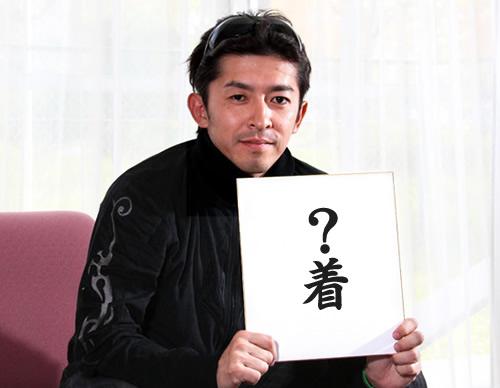 福永はセントウルステークスでビックアーサーを何着に沈めるのか?