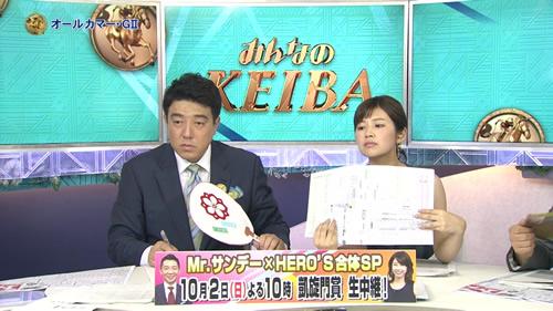 【gif動画】競馬中継中のフジテレビで放送事故www