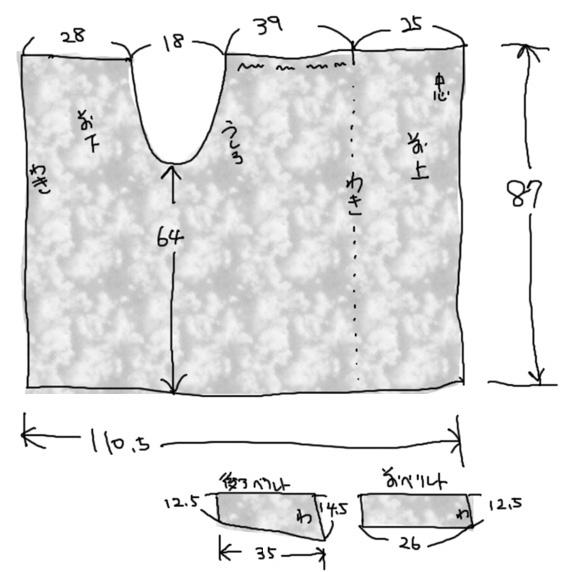 パンツ製図