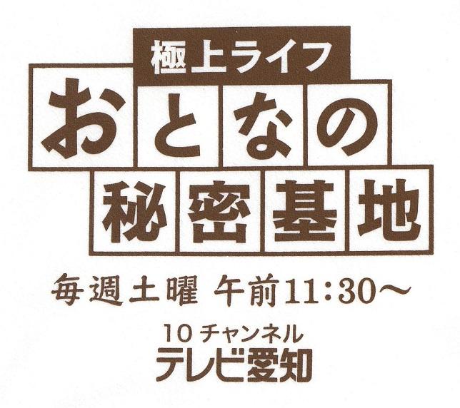 himitsu1161.jpg