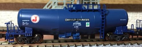 タキ43000 日本オイルターミナル エコレールマーク付き