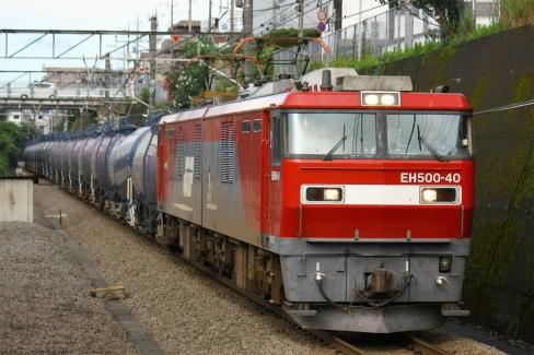 EH500-40