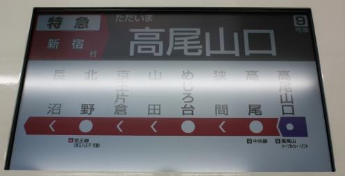 2画面LCD