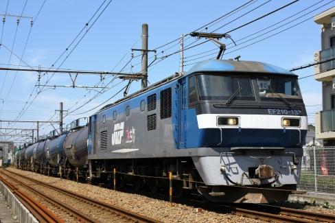 EF210-133