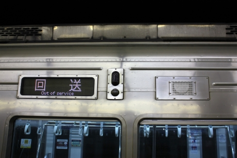 京王7000-20