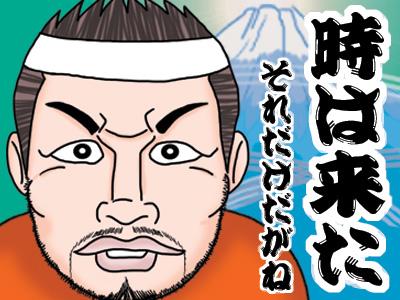 静岡日本選手権決勝