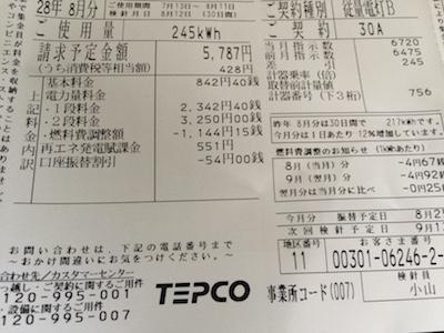 13_20160812195145c53.jpg