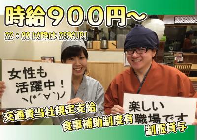 幸咲屋GO 画像4