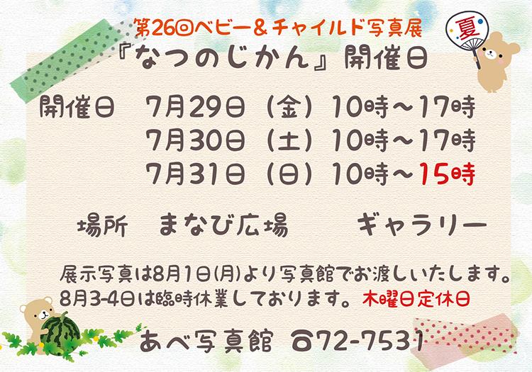 002_2016072621554999c.jpg