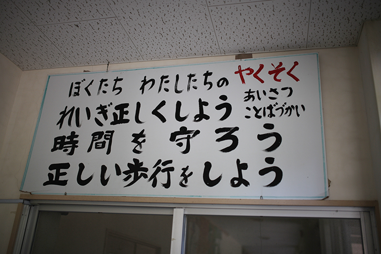 ABE_0165.jpg
