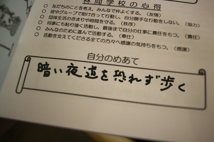 IMG_5794.jpg