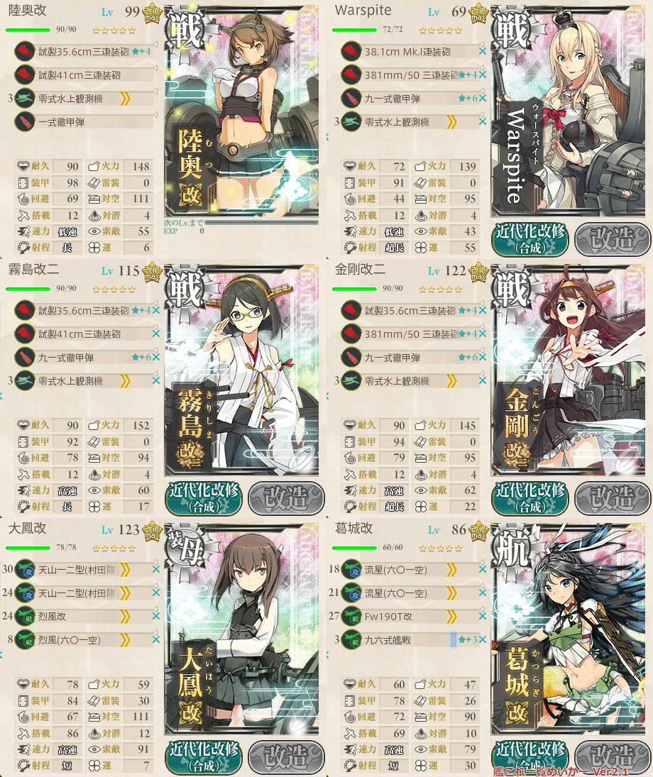 20160916kouryaku2-4.png