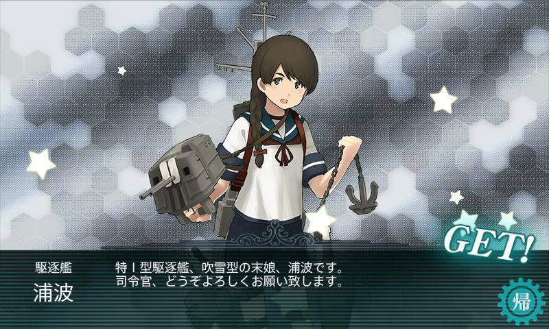 KanColle-160916-19530101.png