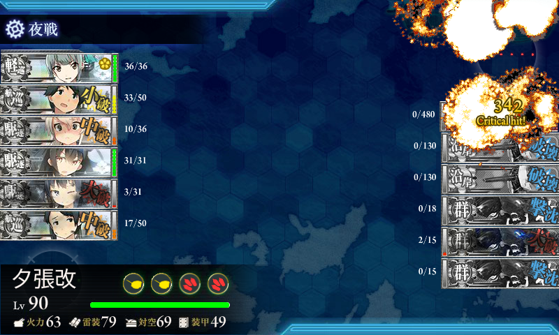 kancolle_20160507-133520754.png