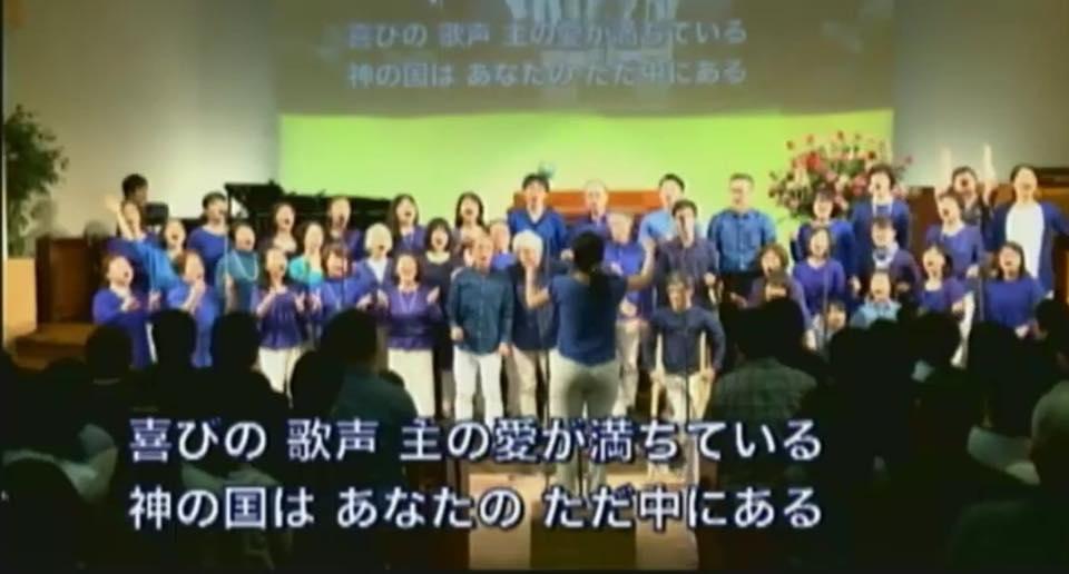 Yamato Calvary Chapel 3
