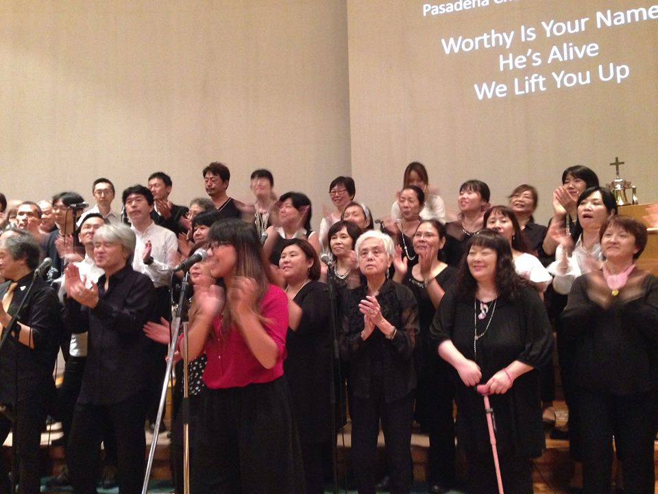 Pasadena Concert - KGCM 1